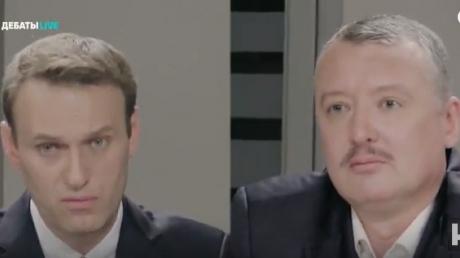 """""""Путин сдал всю """"Новороссию"""", а Украина теперь – мощнейшее оружие Запада против России"""", - Гиркин в обиде раскритиковал Навального и назвал его """"последователем Путина"""" – кадры"""