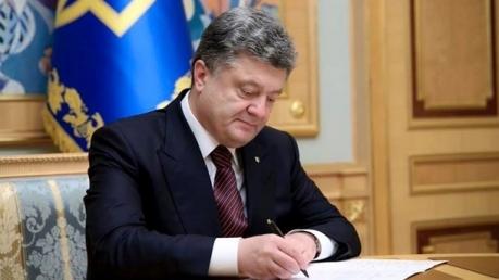 Главная угроза - агрессия России: Порошенко утвердил новую Концепцию развития сектора безопасности и обороны