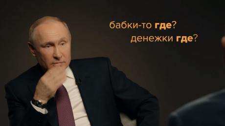 """""""Будут растаскивать"""", - Путин пояснил, кто и почему поссорил Украину с Россией"""