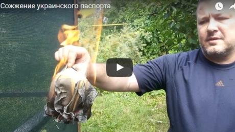 """Запомните эту тварь из Макеевки: украинцы предлагают побыстрее распространить видео с предателем Украины из """"ДНР"""", публично спалившим украинский паспорт и отрекшимся от своей страны, - кадры"""