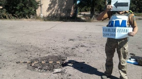Пивденное в огне: появились кадры последствий новой атаки освобожденного села 120-мм минометами
