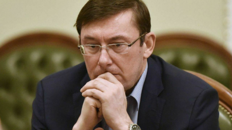 Украина, Блокада, Луценко, ГПУ, Финансирование, Последствия, Террористы.