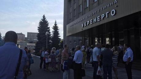 """ГПУ нагрянула с обыском в """"Укрэнерго"""" – стратегическое госпредприятие парализовано: названы причины"""