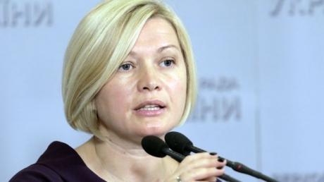 АТО, восток Украины, Донбасс, заложники, геращенко