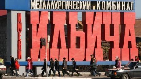 Будущее Мариуполя: кого поддержат рабочие заводов Ахметова