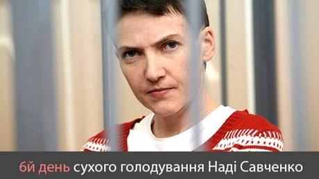 Неприятный поворот в деле Надежды Савченко: Вера Савченко рассказала детали и предложила устроить #ТвіттерШторм