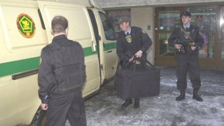 В Москве инкассаторов ограбили на 30 млн руб.