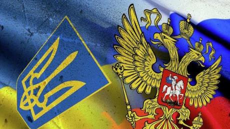 Россия, Украина, зарплата, бизнес, новости экономики, зарплата