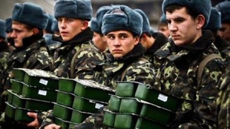 минобороны, украина, военные
