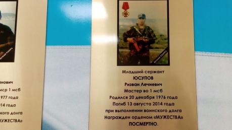 украина, вой на донбассе, всу, вс рф, агрессия, чечня, потери