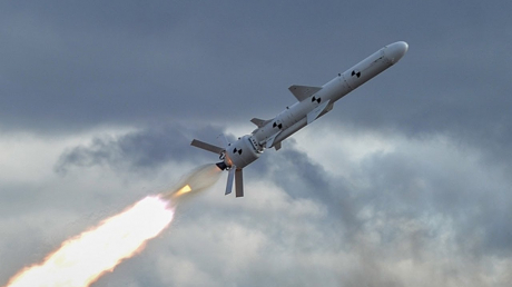 смотреть видео, ракета нептун, минобороны украины, испытания