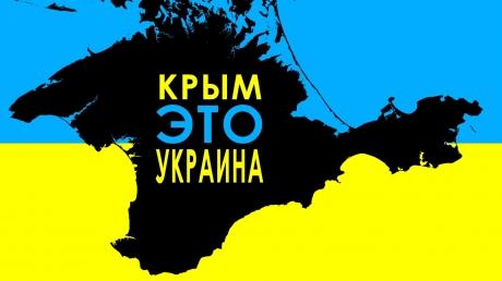 Украина, Россия, Крым, политика, общество, оккупация, Аксенов, Меняйло