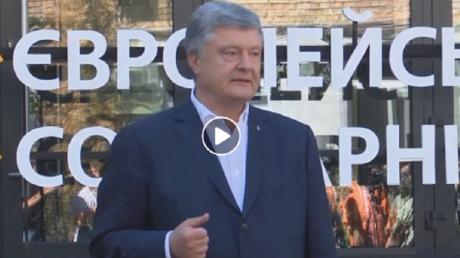 Порошенко, Украина, ГБР, портнов, прямой, видео, расследование