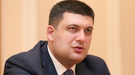 """Байден и Шульц сделали """"ставку"""" на импульс Гройсмана, что подталкивает Украину к МВФ и Евросоюзу"""