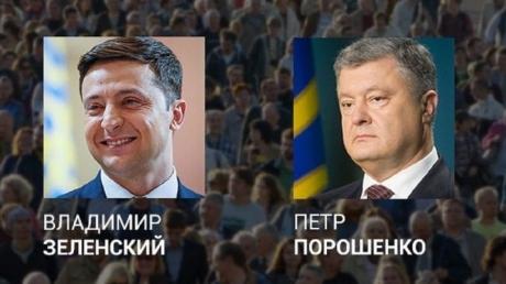 ЦИК после обработки 92.27% бюллетеней объявила новые результаты Порошенко и Зеленского - видео