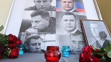 убийство, захарченко, донецк, соцсети, днр, донбасс, террористы, билборд