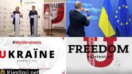 МИД представил красочный промо-ролик об Украине перед референдумом в Голландии
