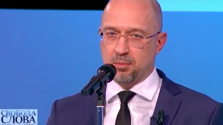 """""""План есть"""", - Шмыгаль рассказал, как Украина выйдет из карантина, все начнется в мае"""