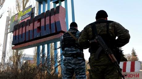 """В """"ДНР"""" открывают новый """"фронт"""" с Украиной: """"Не ждет ничего хорошего"""""""