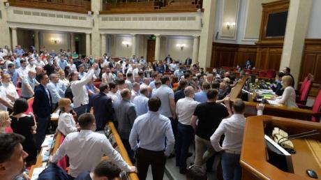 Досрочные выборы в Раду: у Зеленского дали прогноз