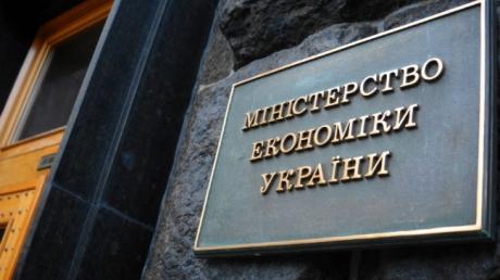 В Украине создадут Совет реформ госкомпаний с участием ЕБРР и Варшавской биржи