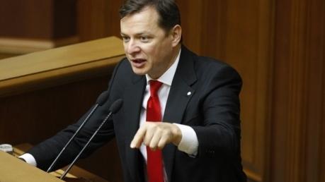 Ляшко впервые сделал жесткое заявление о Зеленском – подробности
