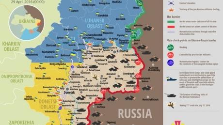 Карта АТО: расположение сил в Донбассе от 30.04.2016