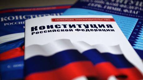 ВЦИОМ, Конституция, Опрос, Голосование.