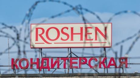 """Иски отменены: российский суд передумал """"наезжать"""" на липецкую фабрику Roshen"""