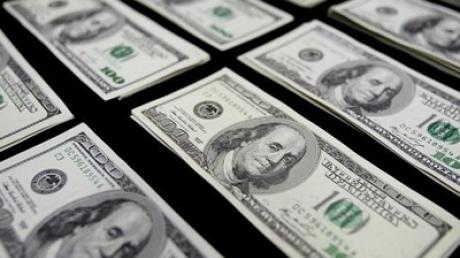 Нацбанк закрыл межбанковский валютный рынок до 1 марта