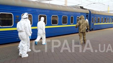 COVID-19, украина, эвакуация, киев, москва, пандемия, коронавирус, спецпоезд