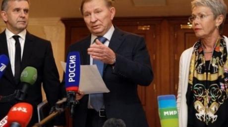 МИД: на минских переговорах от Украины будет присутствовать Кучма