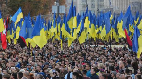 """Майдан в Киеве """"Нет капитуляции!"""": онлайн-трансляция протеста"""