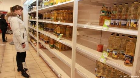 Минагрополитики: ситуация с продовольствием в Украине контролируемая