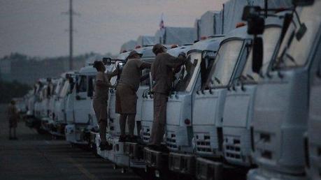 Гуманитарный конвой РФ оформят в российском Донецке