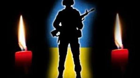 """В """"Небесный легион"""" ушел Тарас Кубийович, убитый боевиками РФ 6 сентября"""