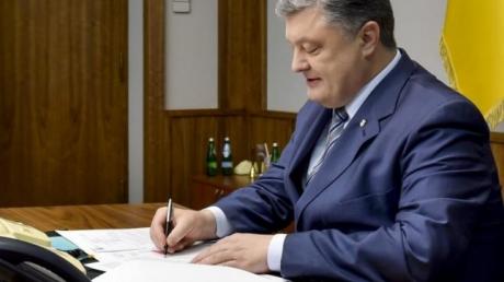 украина, польша, порошенко, закон, соглашение, сотрудничество