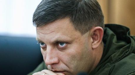 """Бомба распознала Захарченко по лицу: оккупанты """"внезапно"""" нашли новые улики в донецком """"Сепаре"""""""