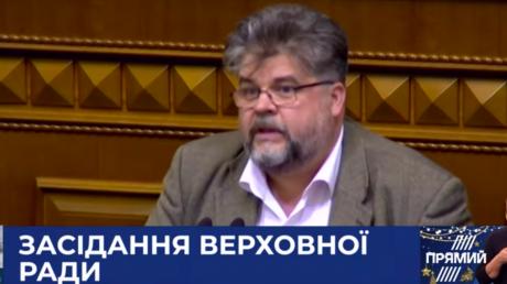 парламент, украина, boeing, PS752, яременко, мау, иран