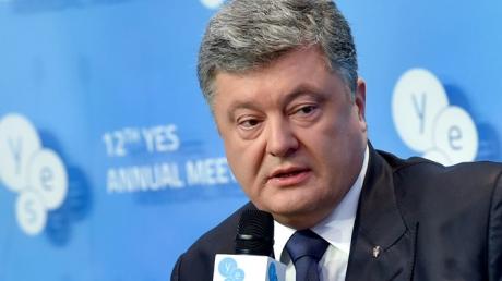 Не санкциями едиными: Порошенко анонсировал 1 миллиард евро макрофинансовой помощи для Украины от ЕС