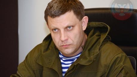 соцсети, боевики, днр, донецк, Захарченко