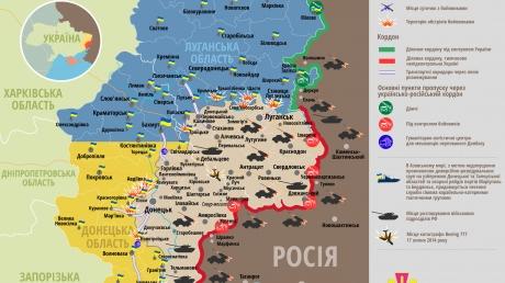 Карта АТО: расположение сил в Донбассе от 08.07.2017