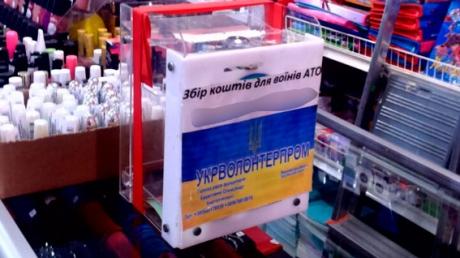 Николаевщина не может прийти в себя от возмущения циничным поступком депутата: он придумал использовать коробку для пожертвований на армию для получении взяток