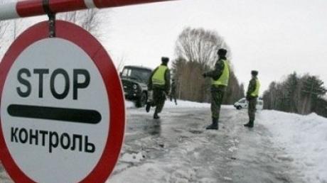ДонОГА выступает против пропускного режима в зону АТО