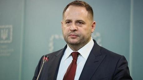 АНДРЕЙ ЕРМАК, ОФИС ПРЕЗИДЕНТА, видео коррупция,  Гео Лерос
