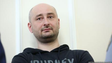 """""""Вы ничего не хотели знать про захваченных украинцев, а теперь..."""" - Бабченко взорвал Сеть обращением к москвичам"""