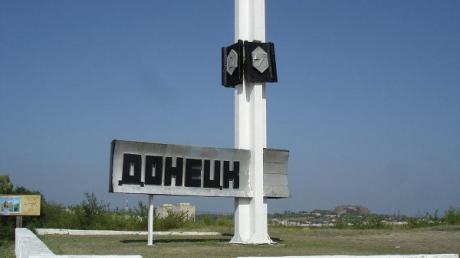 Мэрия: в Донецке спокойная обстановка, боевые действия не ведутся