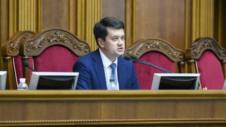 Украина, Верховная Рада, Дмитрий Разумков, внеочередное, заседание, общество, анонс, бюджет, депутаты