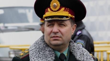 Полторак: демобилизация начнется в марте-апреле