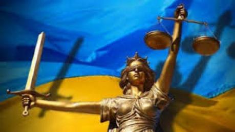 США напомнили Украине о создании Высшего антикоррупционного суда